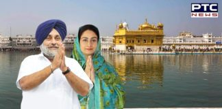 Sukhbir Badal, Harsimrat Kaur to pay obeisance at Golden Temple on September 21