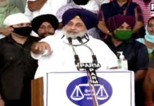 Sukhbir Singh Badal calls for closing ranks for a united fight to save farmers
