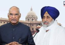 Sukhbir Singh Badal submits memorandum to President on farmers related bills