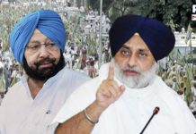 Captain should come out of his palace and join farmers protest: Sukhbir Singh Badal