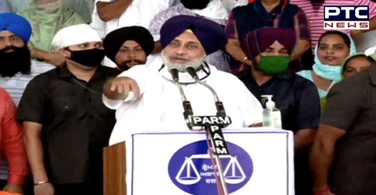 TMC supports Shiromani Akali Dal NDA-Akali Dal Alliance (3)