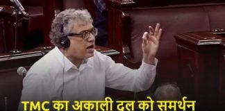 TMC supports Shiromani Akali Dal NDA-Akali Dal Alliance