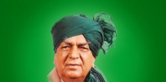 Tau Devi Lal's 107th birth anniversary on 25 September (1)