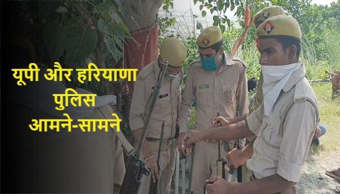 UP Police entered in Haryana Police Jurisdiction Haryana News (4)
