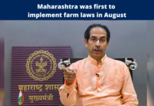 Maharashtra Govt. had ordered implementation of farm ordinances in August