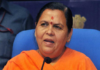 BJP leader Uma Bharti tested COVID positive, admitted to AIIMS