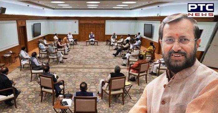 Union Cabinet Decisions - Jammu Kashmir Official Languages Bill, Mission Karmayogi