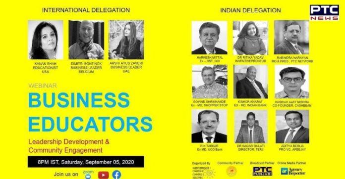 MD Rabindra Narayan PTC Network to speak at Business Educators webinar