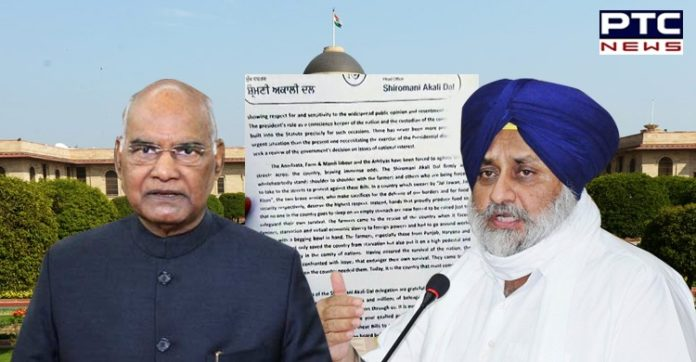 Sukhbir Singh Badal submits memorandum to President Kovind on farmers related bills