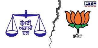 Shiromani Akali Dal core committee pulls out of BJP-led NDA