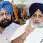 Sukhbir Badal asks Captain Amarinder to revoke APMC Act