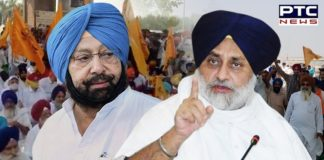 Sukhbir Badal asks Captain Amarinder to revoke APMC Act