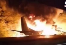 Ukrainian military aircraft crash: Death toll rises to 26, with 1 survivor