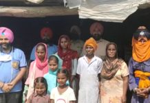 Sarbat Da Bhala Charitable Trust