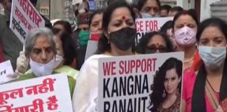 Himachal's women sent Bangles to Uddhav Thackeray and Rahul Gandhi
