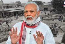 Farm bills are not against agriculture mandis: PM Modi