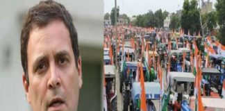 Rahul Gandhi's tractor rally