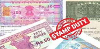 28 lakh stamp scam in Fatehabad Haryana Latest News