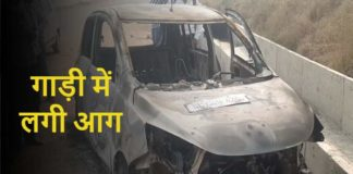 Car on Fire in Gurugram