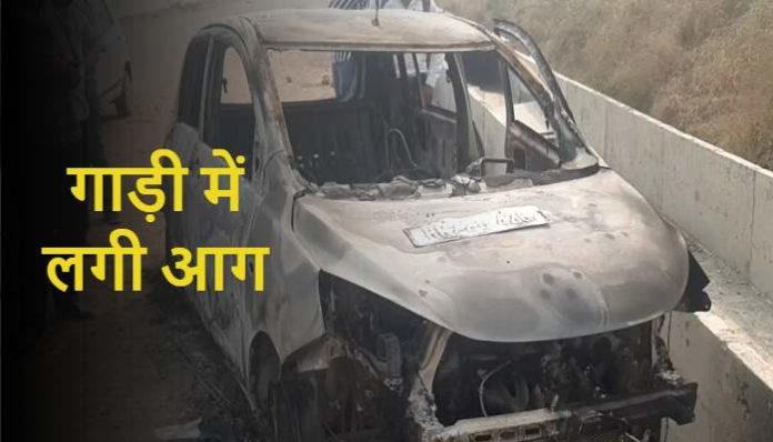 Car on Fire in Gurugram