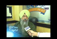 Goonjaan Sikh Virse Diyaan # 355