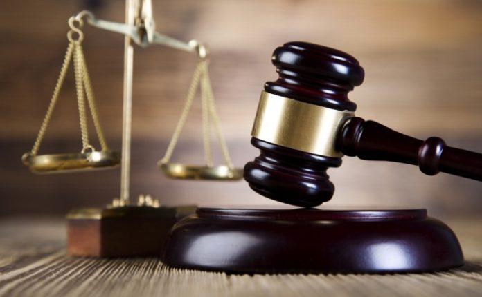 sri muktsar sahib court