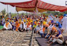 Chakka jam against agriculture Bills 2020 by 250 farmers organizations