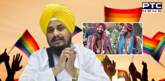 """Same sex marriage: Akal Takht wants """"Saroops"""" back from an American Sikh"""