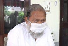 Anil Vij says will not allow Rahul Gandhi to enter Haryana