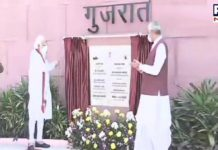PM Modi inaugurates 'Arogya Van' And Sardar Patel Zoological Park In Narmada