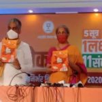 BJP manifesto promises free COVID-19 vaccination for every person in Bihar