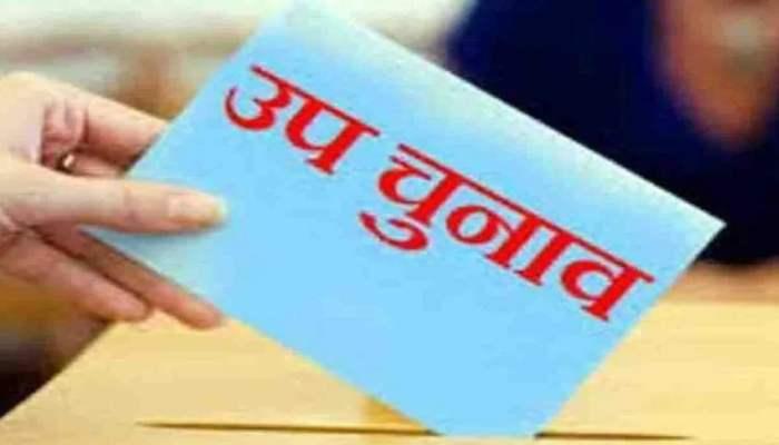 Baroda by-election