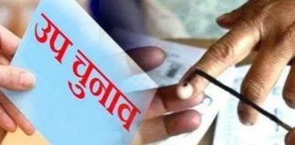 Baroda by-election EC issued instructions in relation to star campaigners (3)