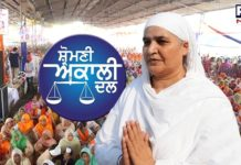 Bibi Jagir Kaur announces General Secretaries of Istri Akali Dal