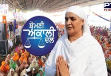 Bibi Jagir Kaur announces Vice Presidents of Istri Akali Dal