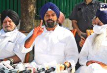 Punjab Alredy Under President's rule : Bikram Singh Majithia