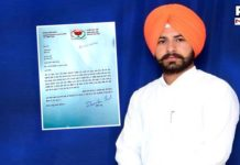 BJP Punjab Youth General Secretary Brindar Singh Sandhu resigns on party