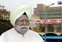 Former Union Home Minister Sardar Buta Singh admitted to AIIMS
