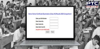 CBSE Class 12 Compartment Result 2020 out; check pass percentage