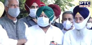 Captain Amarinder Singh thanked the all parties for support to the bills passed in the Punjab Vidhan Sabha