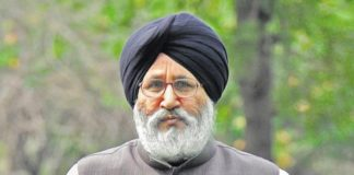 Shiromani Akali Dal asked State Election Commission to requisition para-military forces for municipal elections in the State. | zila parishad