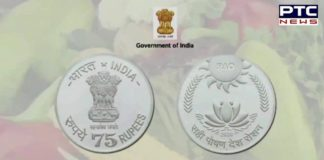 PM Modi releases Rs. 75 commemorative coin to mark 75th year of FAO