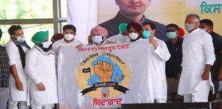Congress Leader Rahul Gandhi Kheti Bachao Yatra in Punjab