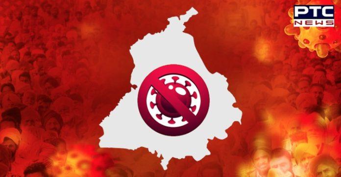 Coronavirus update: Punjab's COVID-19 tally rises to 1,37,999