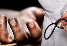 AstraZeneca coronavirus vaccine trial volunteer dies in Brazil, tests to continue