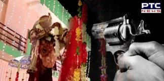 cousin shot the sister before the wedding in Bolar Kalan village of Patiala