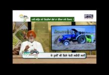 Sonalika Kisan Helpline | Cultivation of Rooted Vegetables | Episode-3 | Season-5