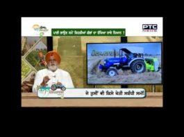 Sonalika Kisan Helpline | Cultivation of Rooted Vegetables | Episode-3 | Season-5