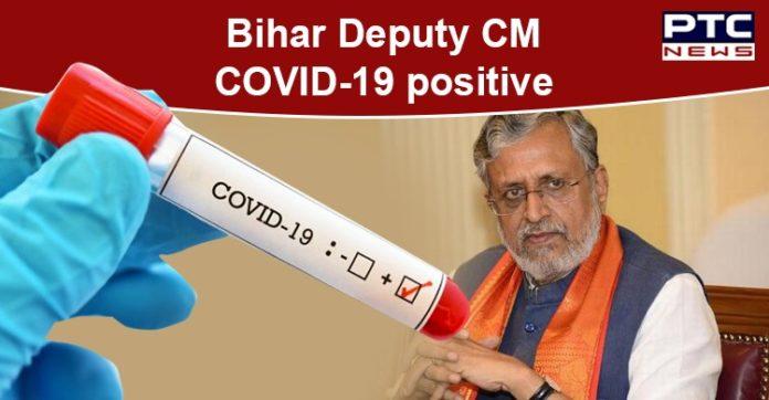 Deputy CM