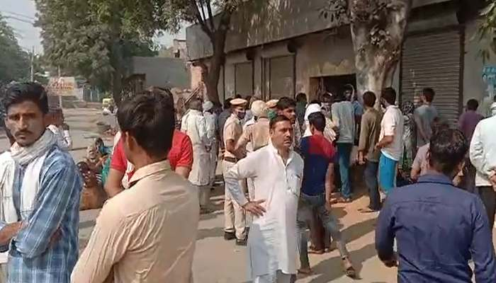 Protest in Faridabad